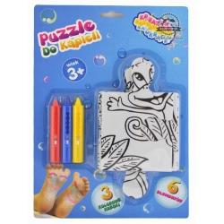 MAŁPKA puzzle + kredki do kolorowania w kąpieli